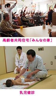 pic_nyugaku_003